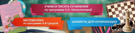 "Центр математики ""Грецкие орехи""   ВКонтакте"