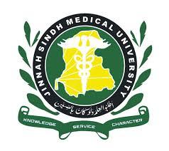 essay  middot  Smc university karachi admissions essay