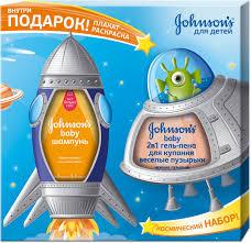 """<b>Johnson's</b> Baby <b>Подарочный набор</b> для гигиены """"Веселые ..."""