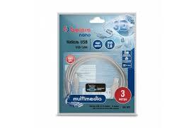 Купить кабель <b>USB</b> 2.0 Тип A - B <b>Belsis</b> BW1412 3.0m недорого ...