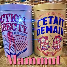 <b>Магнезия MAMMUT Pure</b> Chalk Collectors... - АльпИндустрия ...