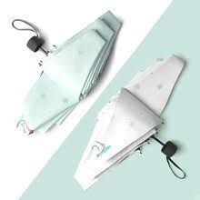 <b>Bear</b> Umbrella Promotion-Shop for Promotional <b>Bear</b> Umbrella on ...