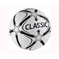 Купить товары для <b>футбола</b> в Калининграде в интернет ...