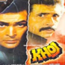 Image result for khoj 1989