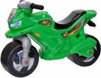 Rich Toys OP501 – купить каталка, сравнение цен интернет ...