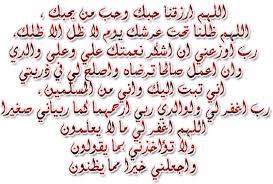 جمعه مباركه الجمعه ادعيه ليوم