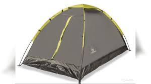 <b>Палатка Greenwood Summer</b> 2 купить в Республике Татарстан на ...