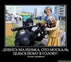 Работу миссии ОБСЕ в Украине могут продлить еще на 6 месяцев - Цензор.НЕТ 1223