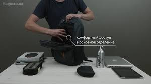 Обзор городского <b>рюкзака Samsonite GuardIT</b> L - YouTube