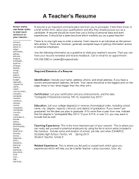 cover letter sample resume substitute teacher sample resume cover letter resume for substitute teacher others excellent resume is an important communicate tool from you