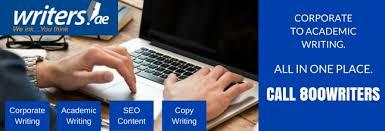 Writers ae Dubai    UK USA UAE  Dissertation Writing Help  LinkedIn
