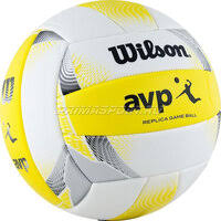 Товары для <b>волейбола</b> — купить на Яндекс.Маркете