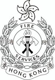 Codes of Practice for Minimum Fire Service Installations