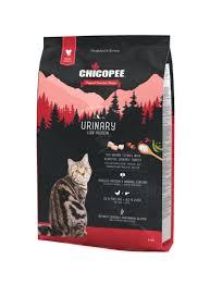 <b>Chicopee Holistic Nature</b> Line Urinary 1.5 Kg. - Chicopee - Online ...