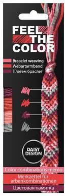 Купить <b>Daisy Design</b> Набор для создания <b>браслета</b> цветовой ...