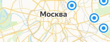Товары для <b>страйкбола</b> — купить на Яндекс.Маркете
