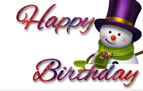 birthday party invitation template birthday party invitation happy birthday invitation card design