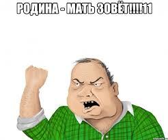 """В """"ДНР"""" готовятся к """"всеобщей мобилизации"""", - ИС - Цензор.НЕТ 6985"""