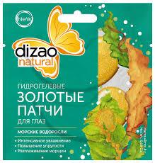 Купить <b>патчи для глаз Dizao</b> Морские Водоросли 8 г, цены в ...