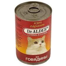 <b>Консервы Dr.Alders Cat Garant</b> Сочные Кусочки в Соусе Говядина ...