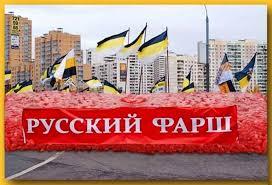 Злоумышленники готовили теракт под консульством России в Одессе, - МВД - Цензор.НЕТ 7997