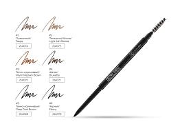 <b>Механический карандаш для</b> бровей Lena Levi