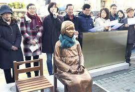 韩国坚持慰安妇的转型正义,结果日韩军事联盟比台日更稳固