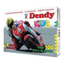 <b>Игровая приставка</b> DENDY Kids (2дж) (104 встроенных игры ...