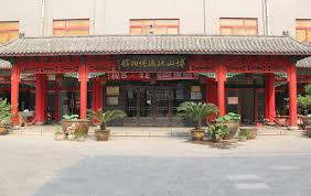 Boshan <b>Colored Glaze</b> Museum, Zibo City, Shandong Province, China