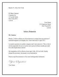 resignation letter template – resignation letterresignation letter template