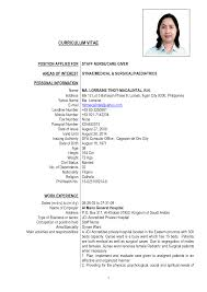 resume format sample nurse cover letter job application letter resume format sample nurse sample resume resume samples sample curriculumvitae nurse and sample registered nurse