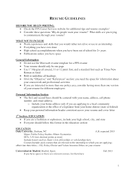 computer skills based resume example good resume template computer skills based resume dont list basic computer skills on a resume ask a manager skills