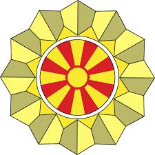 Fuerzas Armadas de Macedonia del Norte