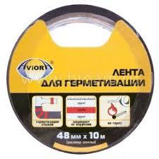 <b>Лента AVIORA</b> 302-054 для <b>герметизации</b> 48мм*10м по цене ...