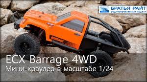 <b>ECX</b> 1/24 RTR 4WD Barrage Scaler - YouTube