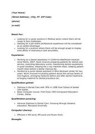 example dental assistant resume no experience   word skills resume    example dental assistant resume no experience