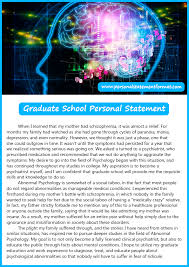 Personal statement for graduate school ksu kansas FC