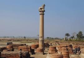 Ashoka Pillar, Vesali