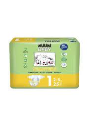 <b>Подгузники</b> 25 шт NB 2-5 кг №1 <b>Muumi</b> 8735773 в интернет ...