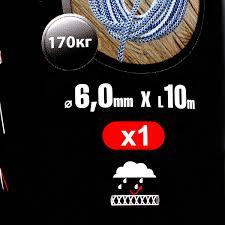 <b>Шнур</b> хозяйственно-бытовой Standers с <b>сердечником 6</b> мм, 10 м ...