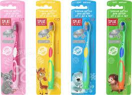 Купить <b>Зубная щетка Splat</b> Kids детская мягкая в ассортименте с ...