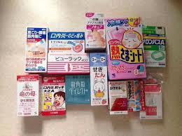 「日本の「神薬」」の画像検索結果