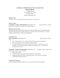 resume samples college students computer science college resume  computer