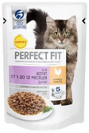 Корм для котят <b>Perfect Fit</b> с курицей 85 г (кусочки в соусе ...