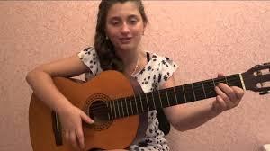 <b>Алые</b> паруса - очень легкая песня для НОВИЧКОВ!!!! - YouTube