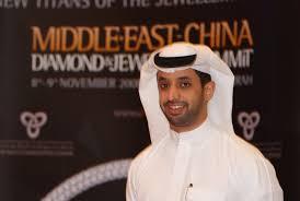 Resultado de imagem para Ahmed Bin Sulayem
