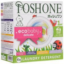 <b>Стиральный порошок Posh</b> One - маркетплейс goods.ru
