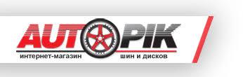 <b>Michelin Pilot Alpin</b> PA5 245/35 R19 - <b>Pilot Alpin 5</b> - Шины & Диски