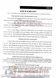 Math Worksheet   College Essays College Application Essays Essay on economy of Important Urdu Essays For