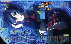 Capitulos Completos de Chuuni Byou demo Koi ga Shitai! + OVAS ESPECIALES MF